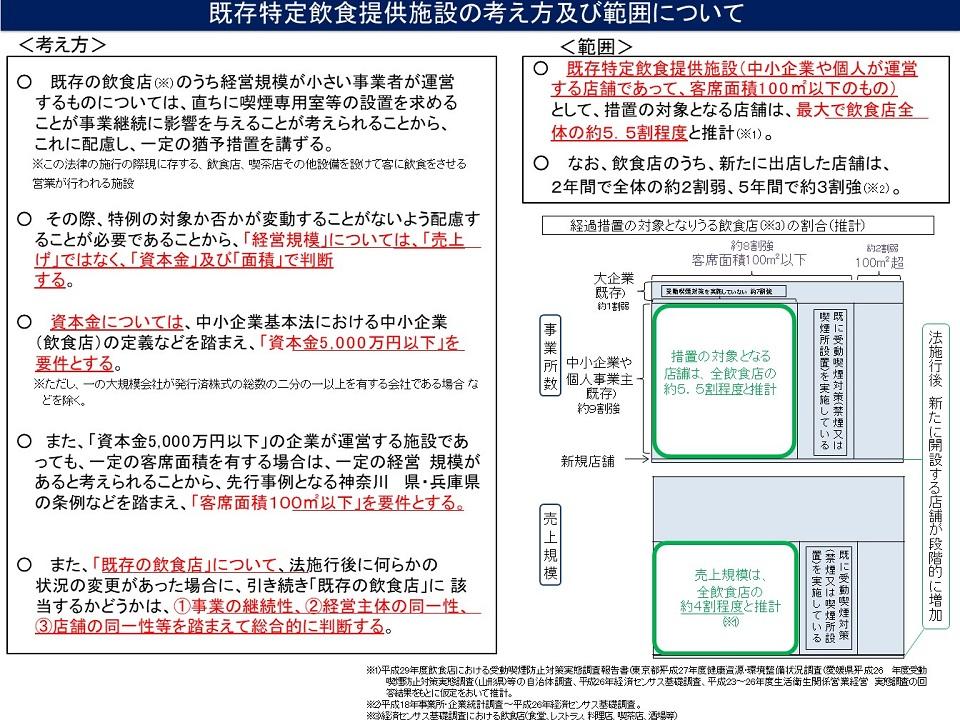 f:id:tentsu_media:20190701173817j:plain
