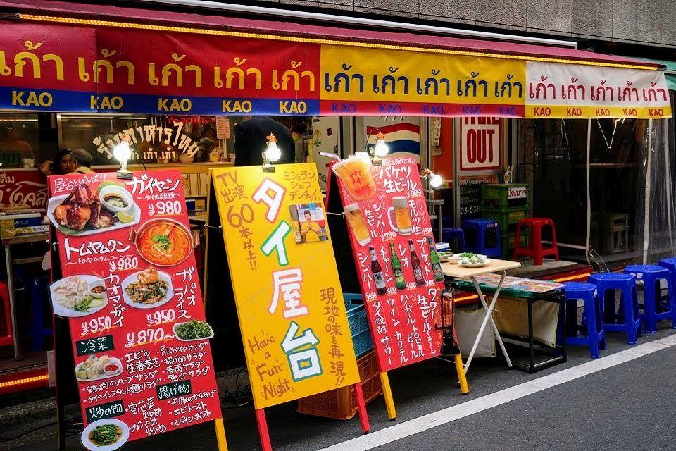 タイ屋台999 新宿店 入口 看板