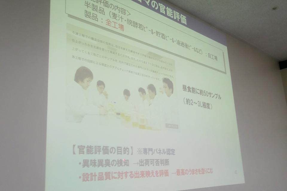 f:id:tentsu_media:20190804191443j:plain
