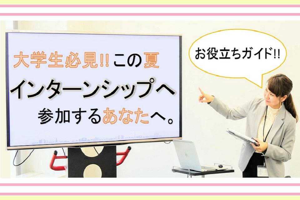 f:id:tentsu_media:20190807154101j:plain