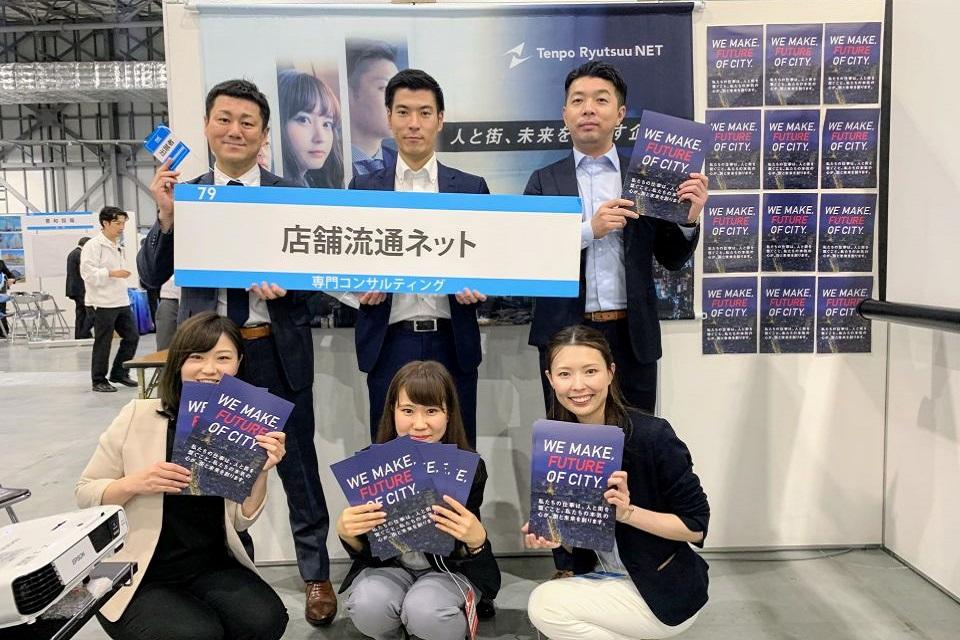 f:id:tentsu_media:20190807185758j:plain