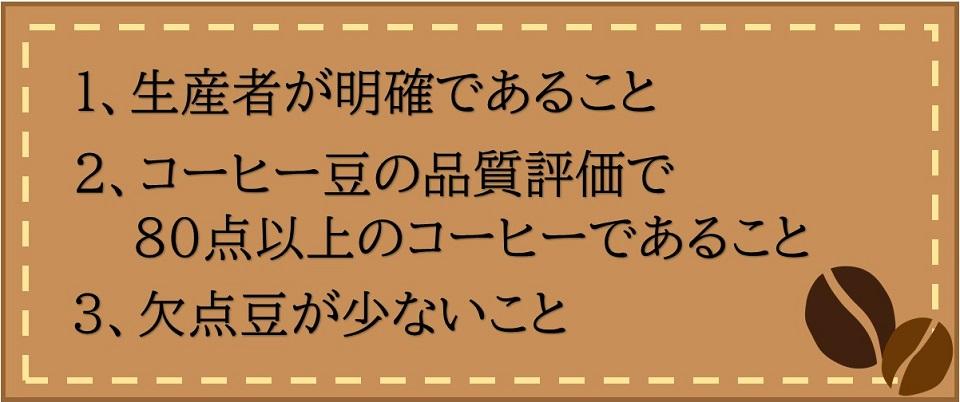 f:id:tentsu_media:20190815154803j:plain
