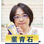 f:id:tentsu_media:20190827190825p:plain