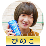 f:id:tentsu_media:20190904172347p:plain