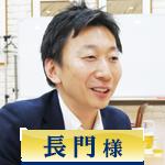 f:id:tentsu_media:20190904181828p:plain