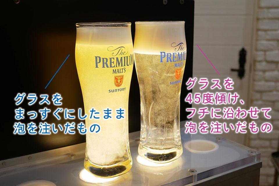 f:id:tentsu_media:20190910175211j:plain