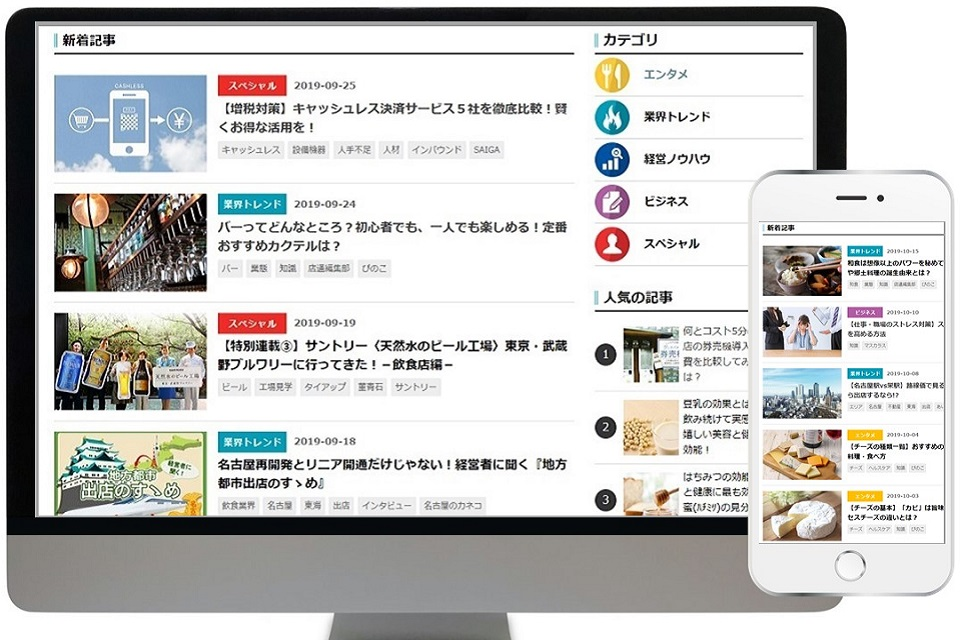 店舗流通ネット株式会社 店通-TENTSU-