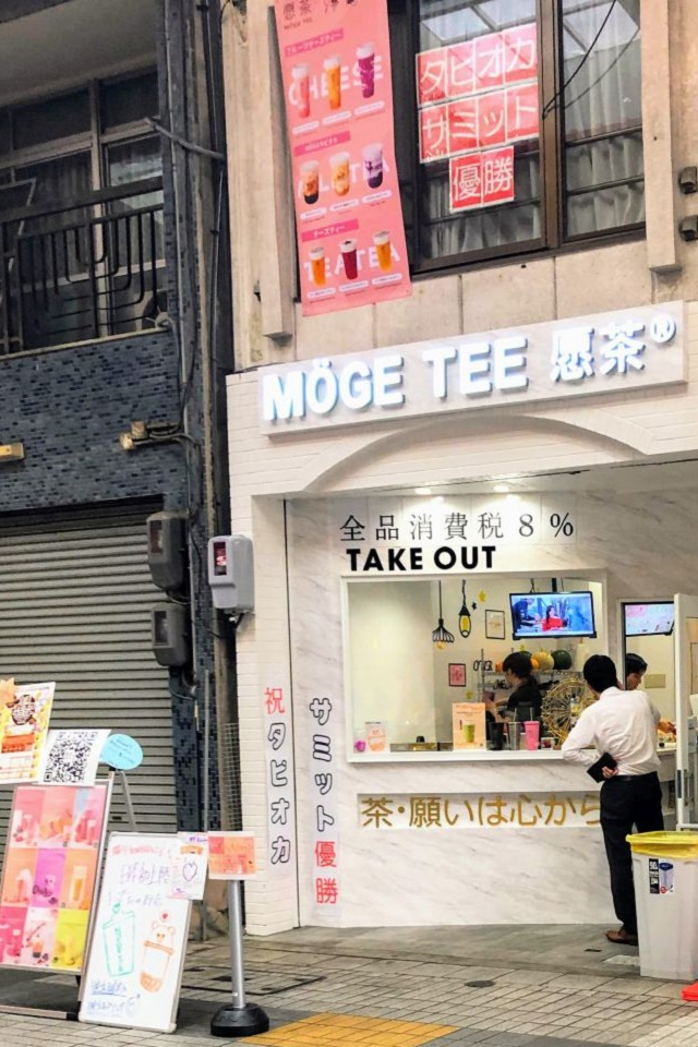 MOGE TEE 名古屋大須店