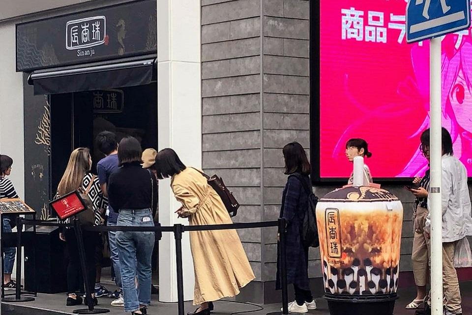 辰杏珠(シンアンジュ) 名古屋大須店