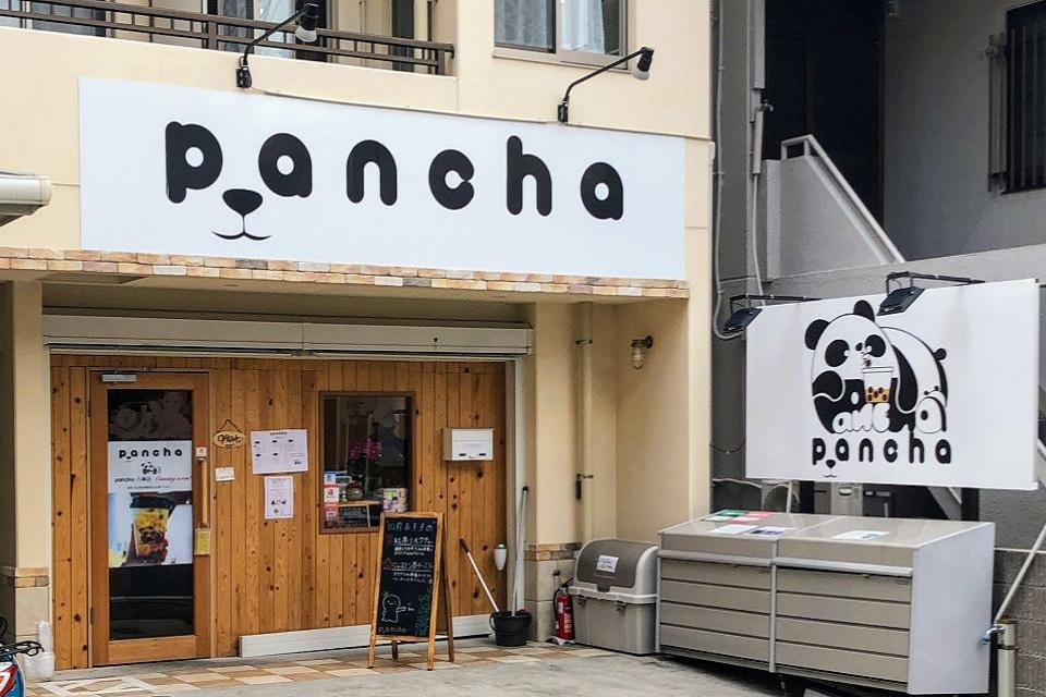 Pancha(パンチャ) 名古屋大須店