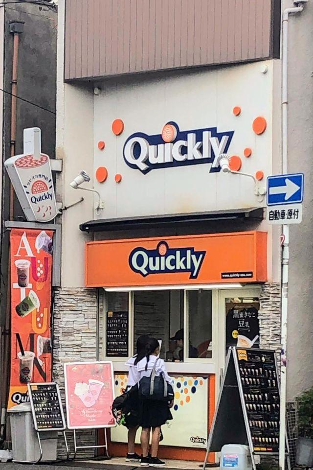 Quickly 名古屋大須店