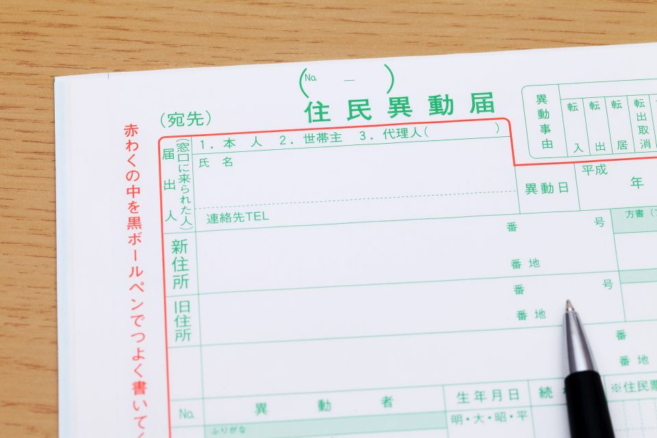 f:id:tentsu_media:20191106201707j:plain