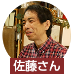 f:id:tentsu_media:20191115163410p:plain