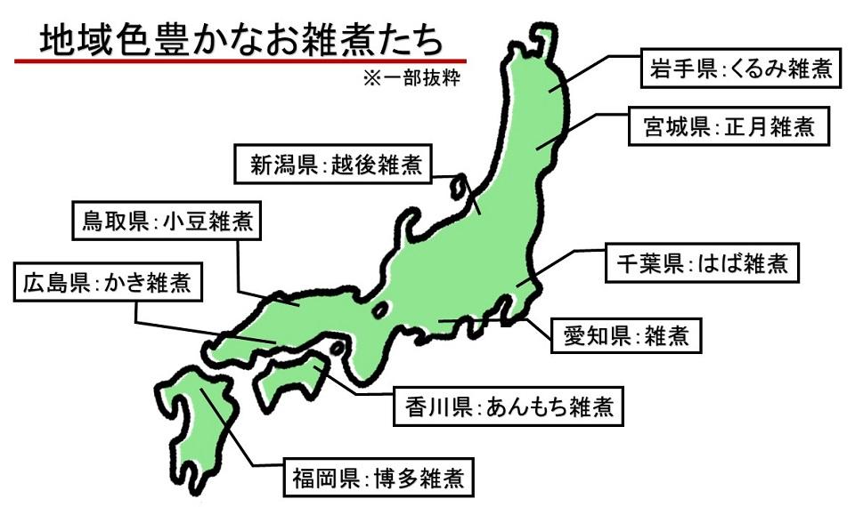 f:id:tentsu_media:20191122171911j:plain