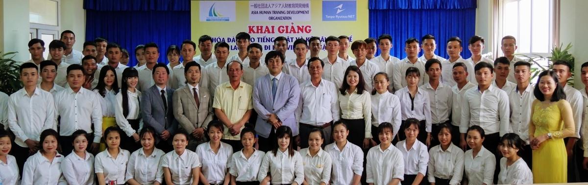 店舗流通ネットがベトナムで設立したTRN外食業トレーニングセンターの開校式
