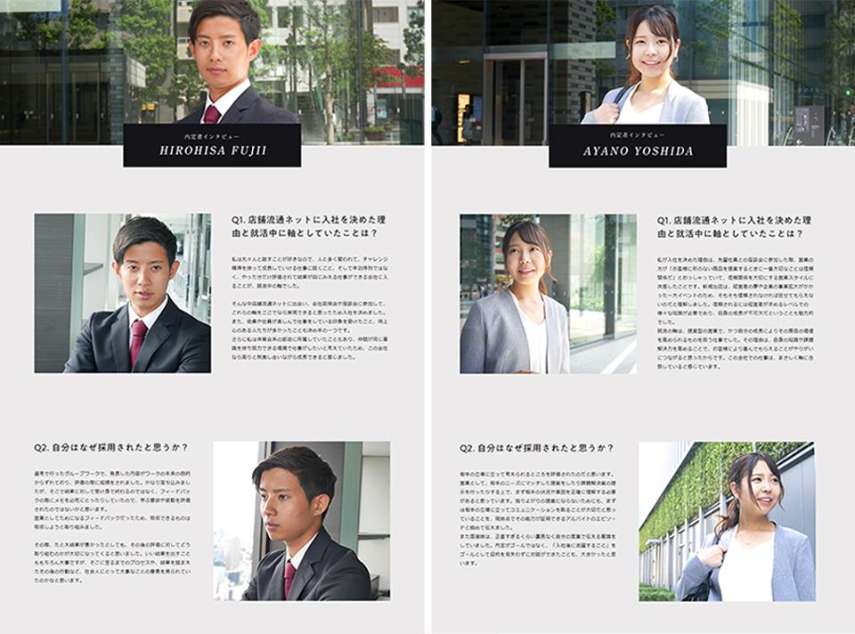 f:id:tentsu_media:20191206174052j:plain