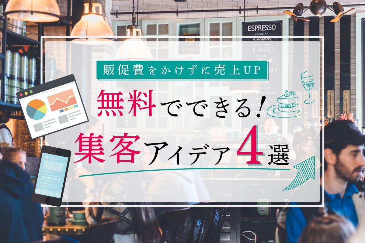 f:id:tentsu_media:20191219155258j:plain