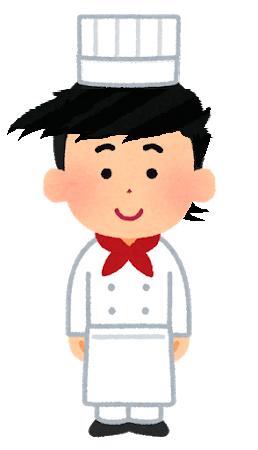 f:id:tentsu_media:20200110124803p:plain