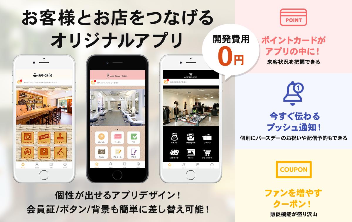 f:id:tentsu_media:20200117123357p:plain