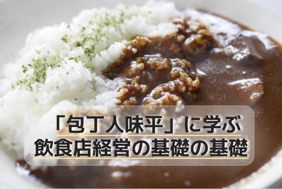 f:id:tentsu_media:20200206094025j:plain