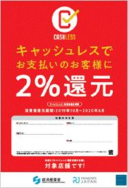 f:id:tentsu_media:20200206133036p:plain