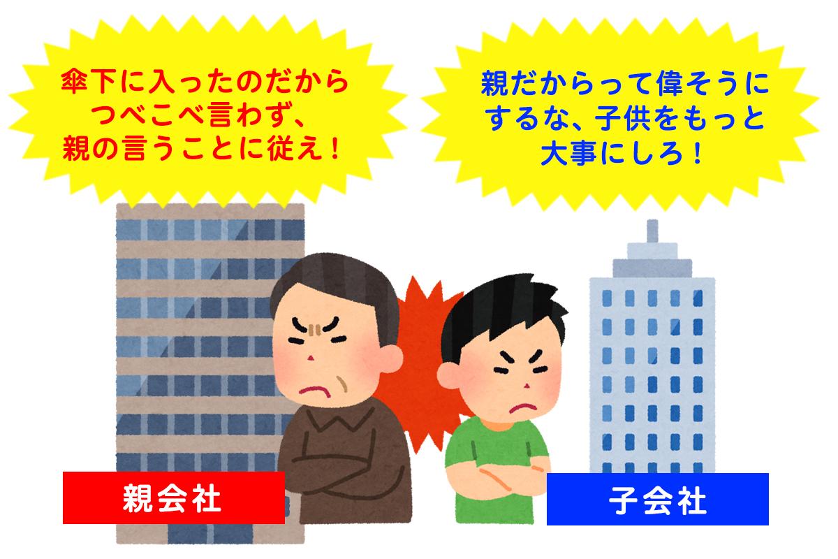 f:id:tentsu_media:20200206163347j:plain