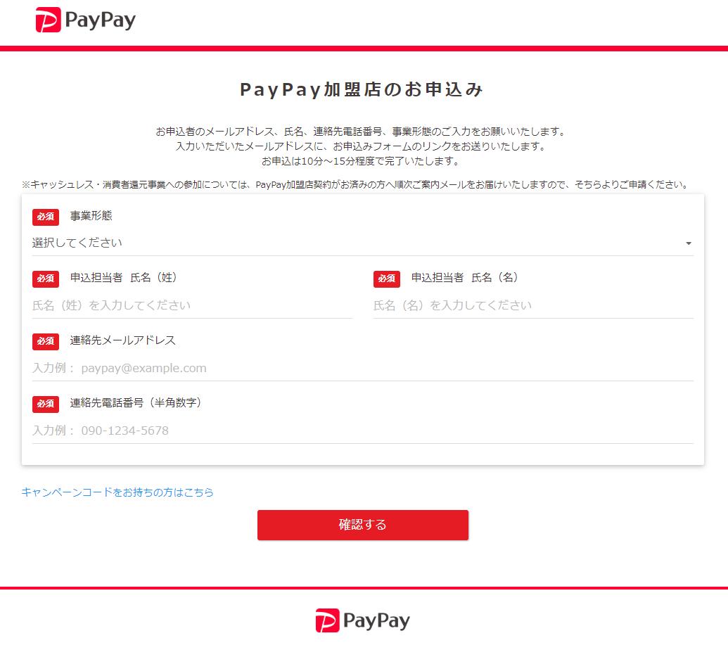 f:id:tentsu_media:20200206182419p:plain