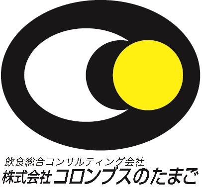 f:id:tentsu_media:20200210085845j:plain