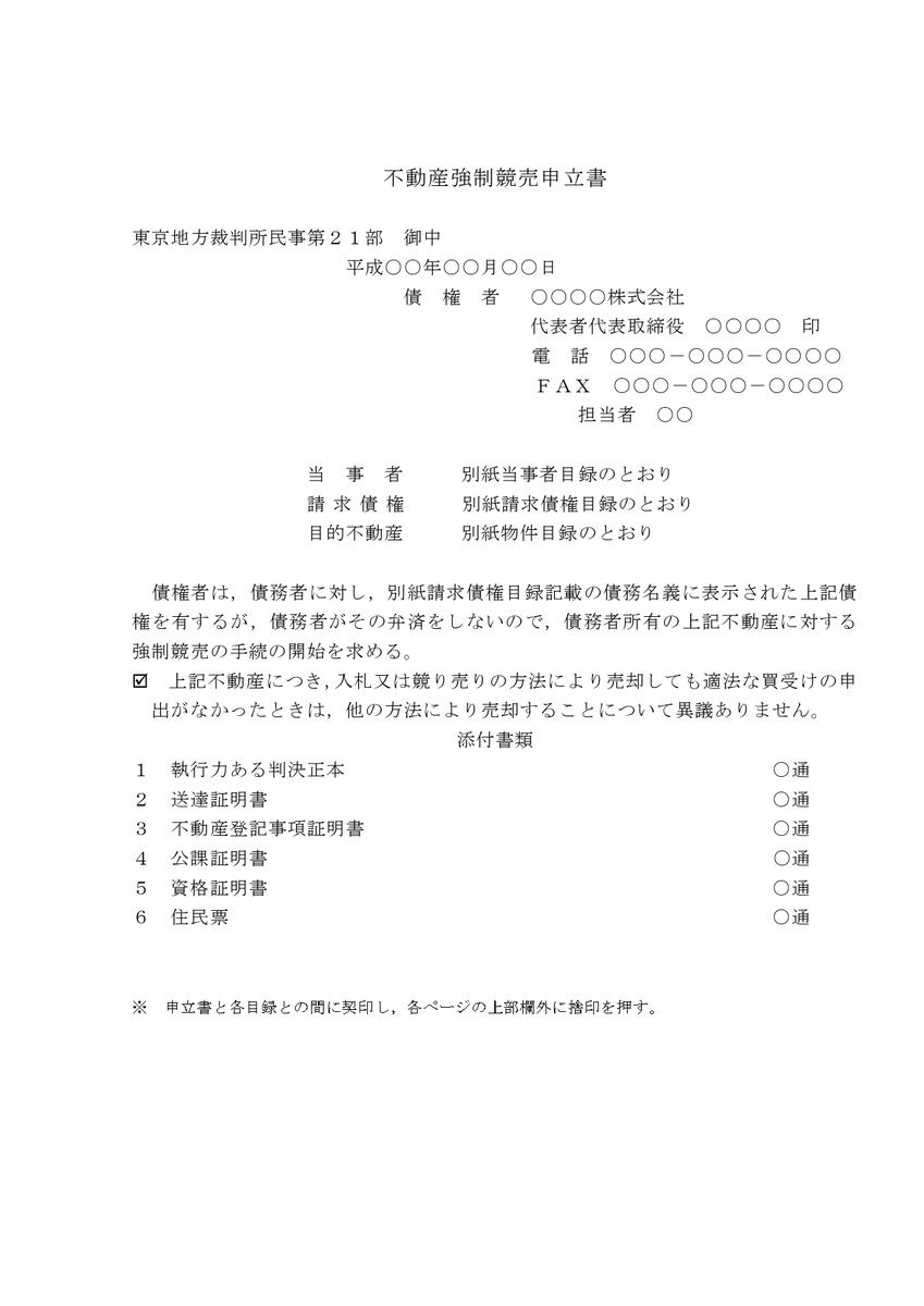 f:id:tentsu_media:20200219103523j:plain