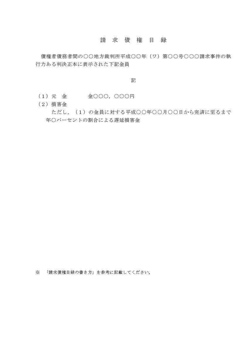 f:id:tentsu_media:20200219104218j:plain