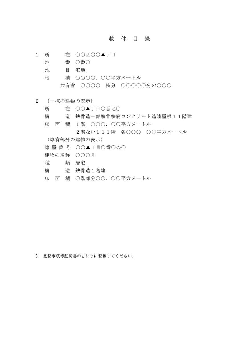 f:id:tentsu_media:20200219104222j:plain