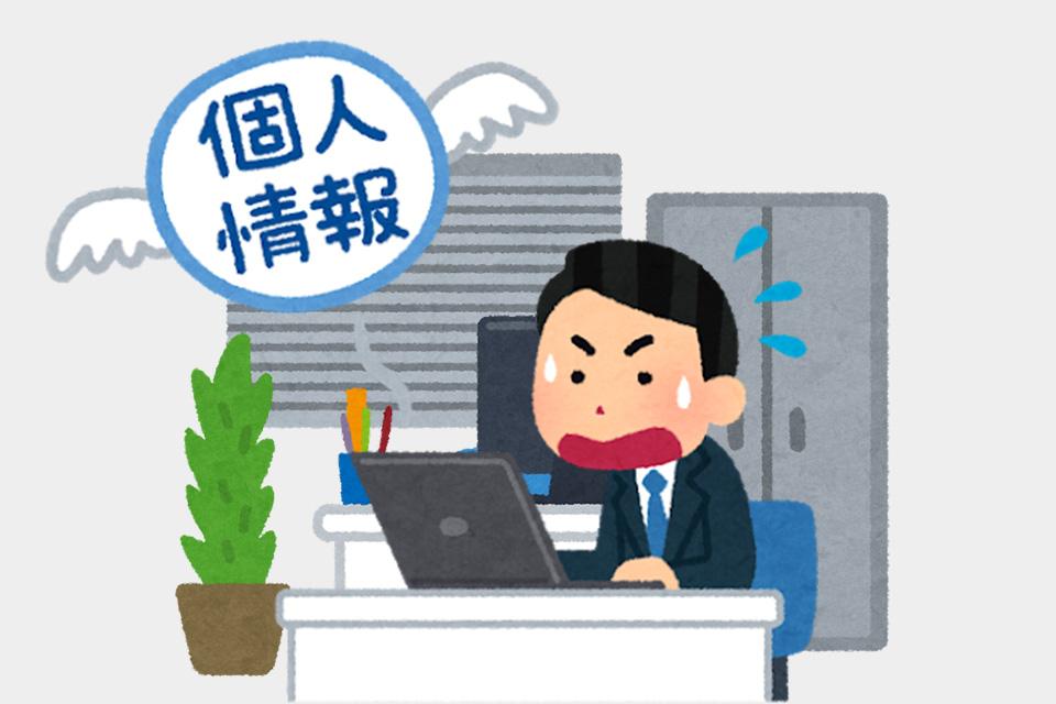 f:id:tentsu_media:20200220152151j:plain