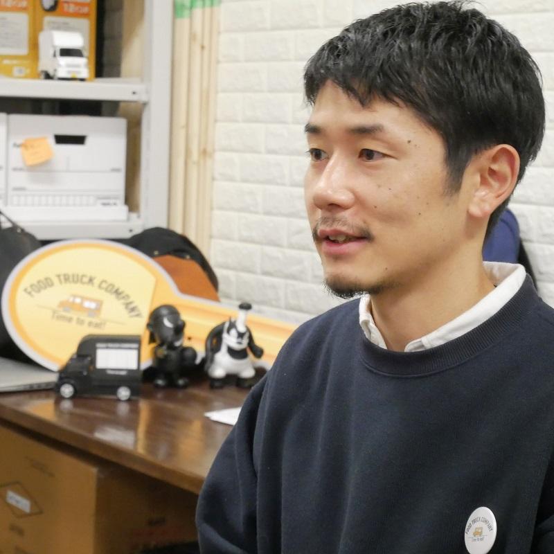 株式会社フードトラックカンパニー代表取締役浅葉郁男氏