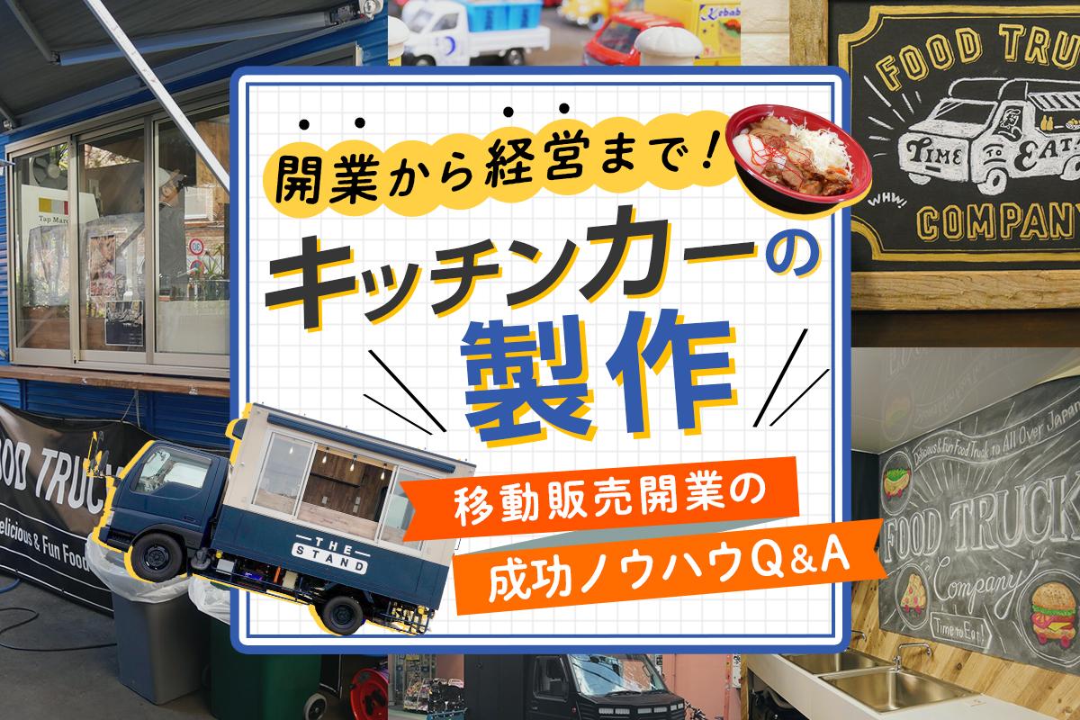 f:id:tentsu_media:20200304130557j:plain