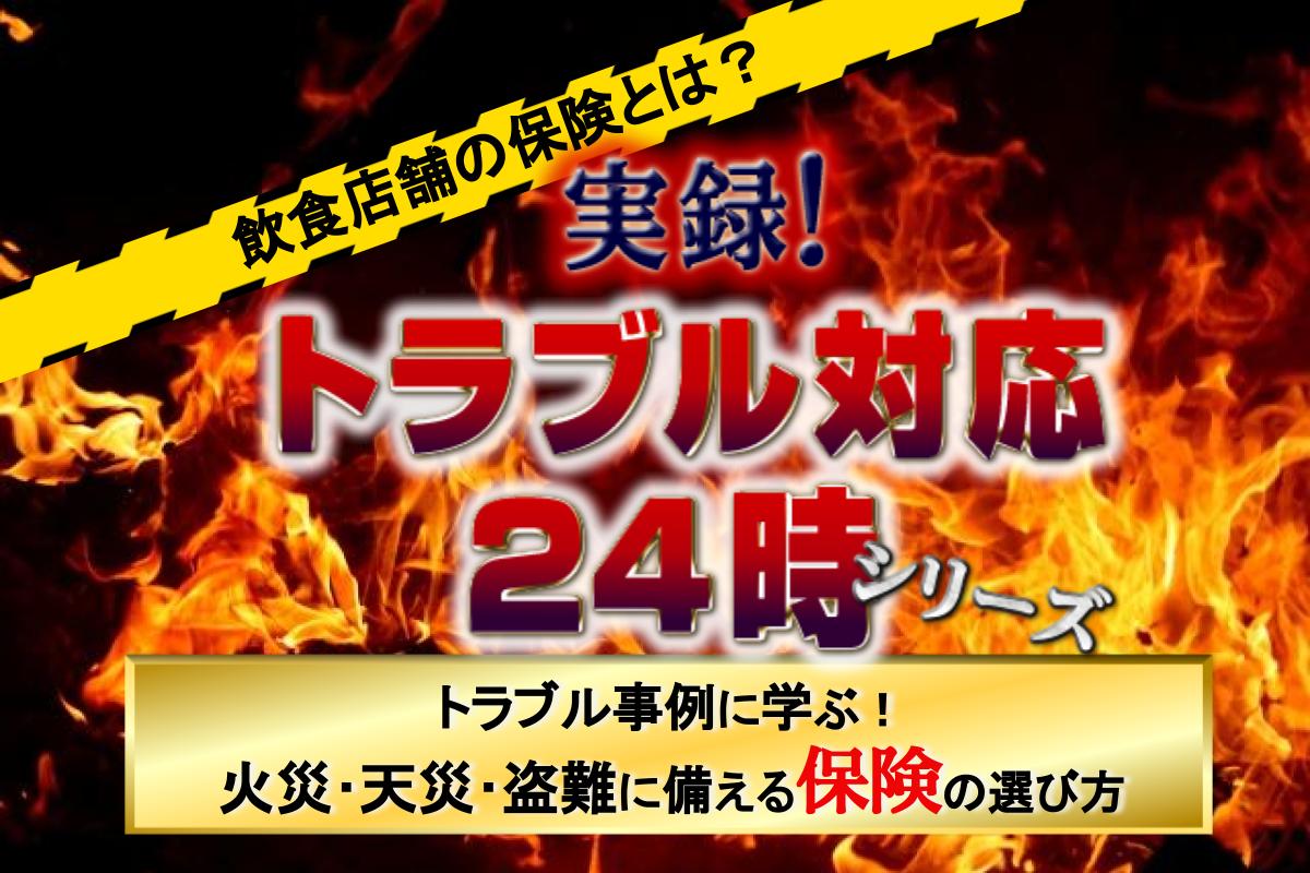f:id:tentsu_media:20200403171239p:plain