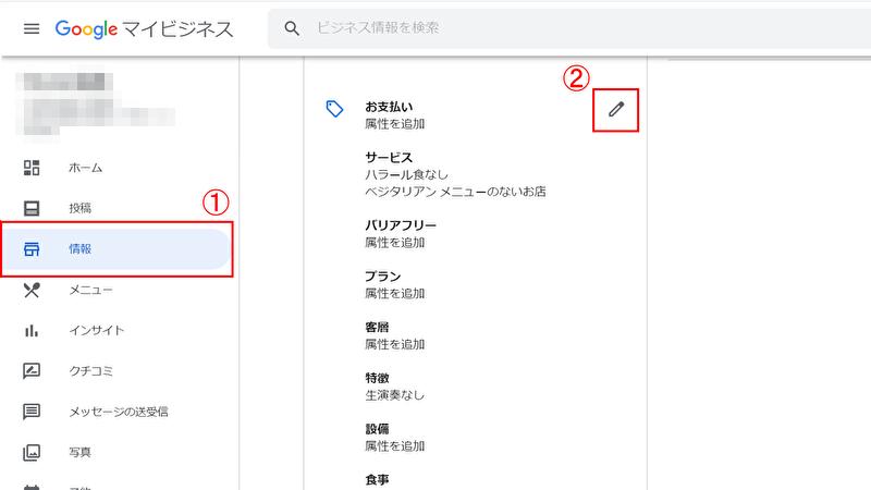 f:id:tentsu_media:20200410180342p:plain