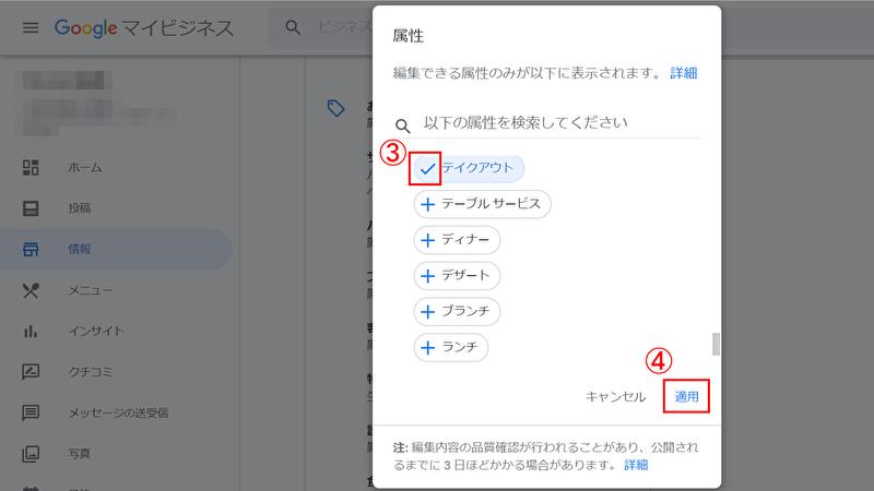 f:id:tentsu_media:20200410180349p:plain