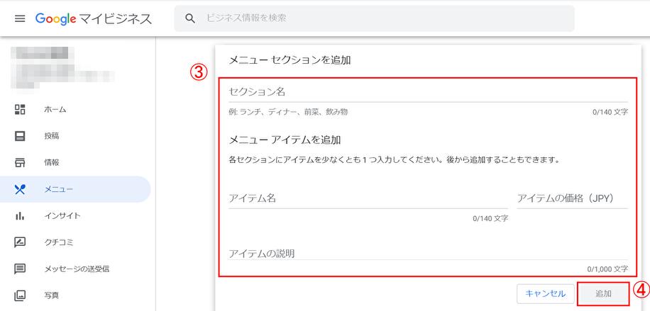 f:id:tentsu_media:20200410191819p:plain