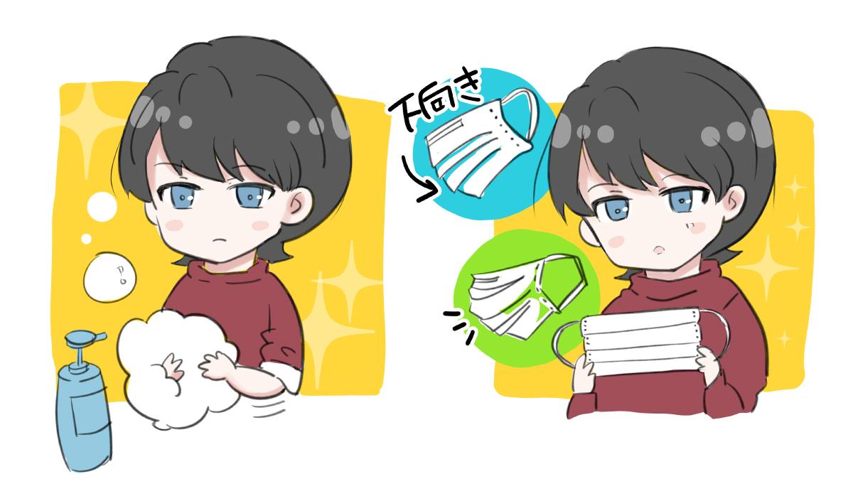 f:id:tentsu_media:20200422195607j:plain