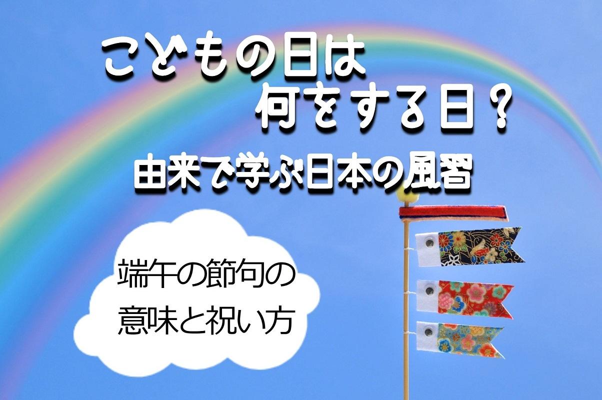 f:id:tentsu_media:20200430075250j:plain