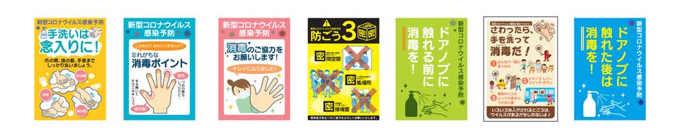 f:id:tentsu_media:20200430172103j:plain