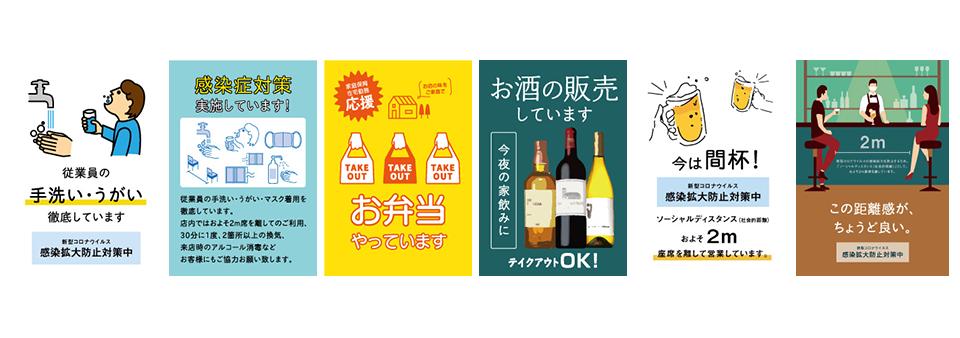 f:id:tentsu_media:20200430181008p:plain