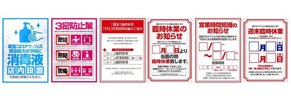f:id:tentsu_media:20200430181408j:plain