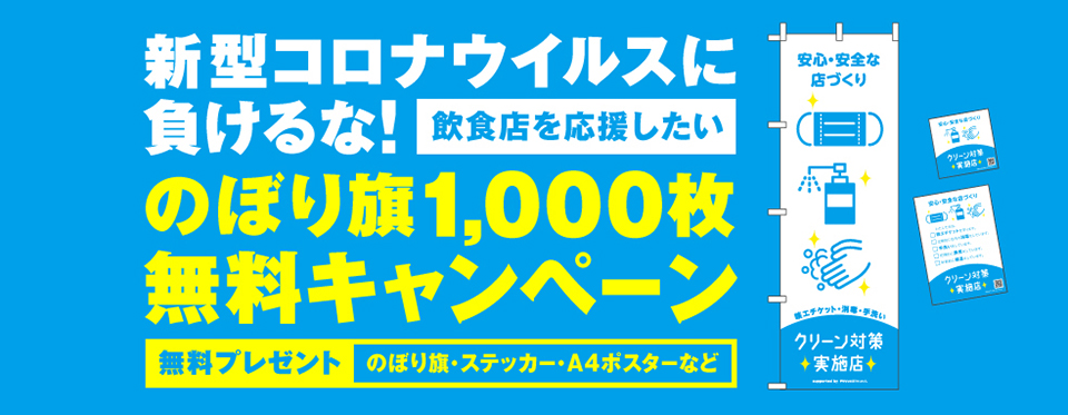 f:id:tentsu_media:20200430181902j:plain