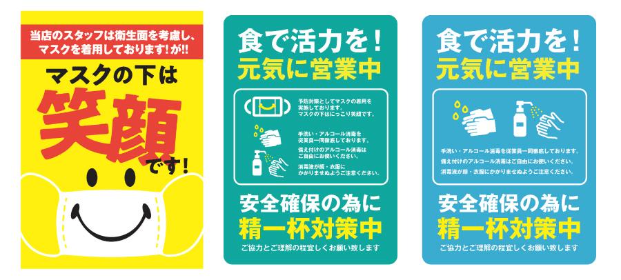 f:id:tentsu_media:20200501145921j:plain