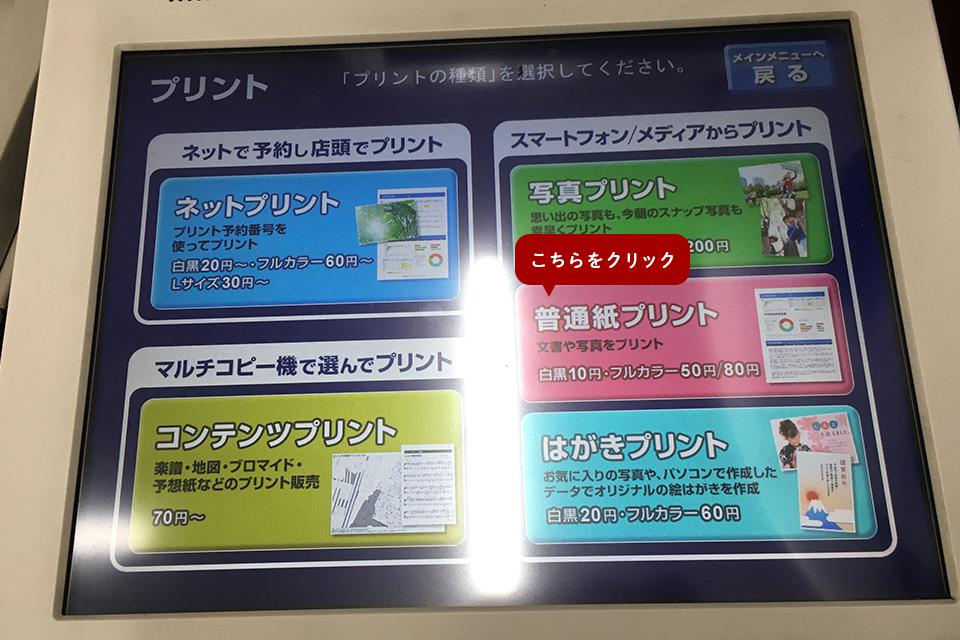 f:id:tentsu_media:20200507154038j:plain