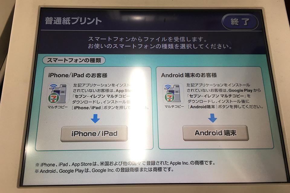 f:id:tentsu_media:20200507154146j:plain