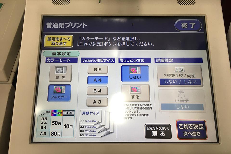 f:id:tentsu_media:20200507154821j:plain