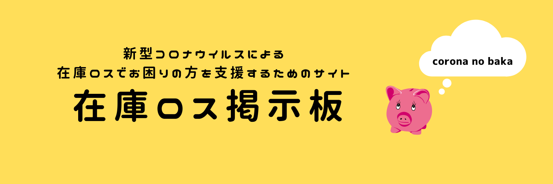 f:id:tentsu_media:20200512190824p:plain