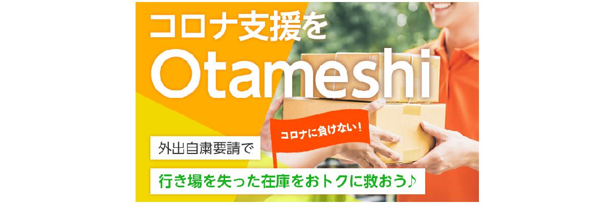 f:id:tentsu_media:20200515113743j:plain